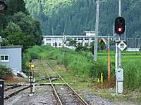 Tadami20170805_080