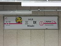 Sinekeisei20170812_23