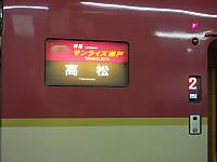 Tokyo20170820_34