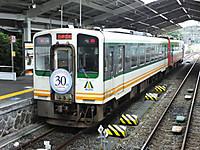 Tobu20170821_008