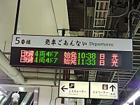 Tohoku20170821_003