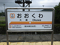 Tobu20170821_017