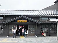 Tobu20170821_030