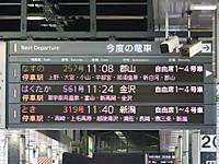 Tohoku20170909_09