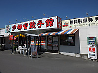 Tohoku20170909_12