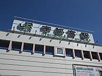 Tohoku20170909_15