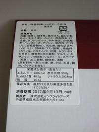 Takasaki20170910_09