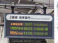 Takasaki20170910_11