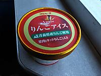 Takasaki20170910_19