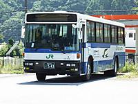Jr_bus20170910_36