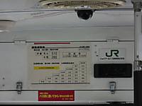 Jr_bus20170910_39