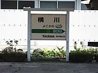 Takasaki20170910_22_2