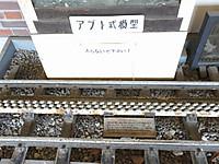 Takasaki20170910_31