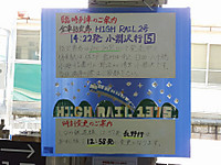 Koumi20170910_51
