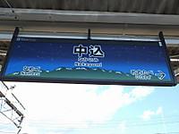 Koumi20170910_66
