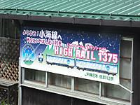 Koumi20170910_71