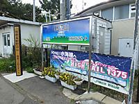 Koumi20170910_85