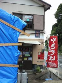 Kamogawa20170912_05