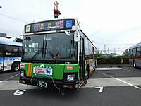 Toei20170916_012