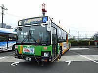 Toei20170916_013