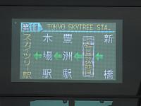 Toei20170916_015