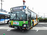 Toei20170916_019