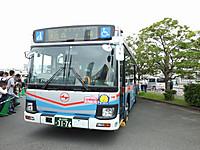 Keikyu20170916_033