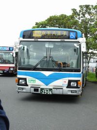 Keio20170916_034