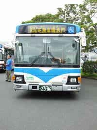 Keio20170916_035