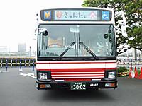 Odakyu20170916_038