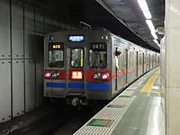 Keisei20170916_73