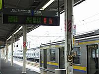 Uchibo20170917_020