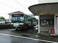 Amaha20170917_026
