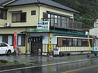 Takeoka20170917_041