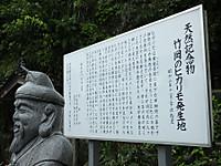 Takeoka20170917_044