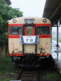 Isumi_kiha28_20170917_053