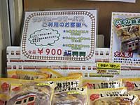 Isumi_ohara20170917_051