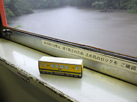 Isumi_rail20170917_055