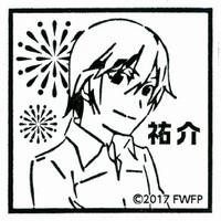 Choshi20170918_028_2