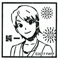 Choshi20170918_019