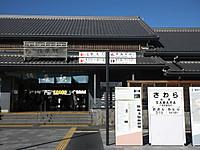 Narita20170918_49