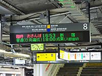 Narita20170918_59
