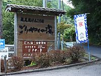 Awamata20170924_19
