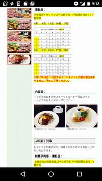 Isumi_ohara20170924_30