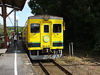 Isumi350_20171001_16
