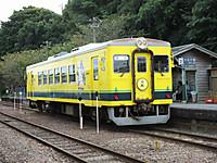 Isumi350_20171001_27