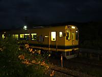 Isumi300_20171002_05