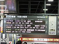 Hokuriku20171006_002