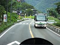 Gifu20171007_015
