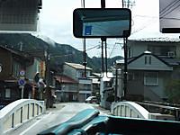 Gifu20171007_021